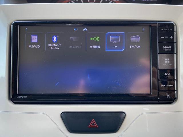 XホワイトアクセントSA3 純正 7インチ メモリーナビ/電動スライドドア/パーキングアシスト バックガイド/Bluetooth接続/EBD付ABS/横滑り防止装置/アイドリングストップ/バックモニター/フルセグTV DVD再生(10枚目)