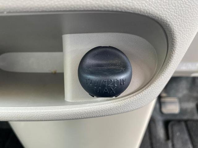 XホワイトアクセントSA3 純正 7インチ メモリーナビ/電動スライドドア/パーキングアシスト バックガイド/Bluetooth接続/EBD付ABS/横滑り防止装置/アイドリングストップ/バックモニター/フルセグTV DVD再生(14枚目)