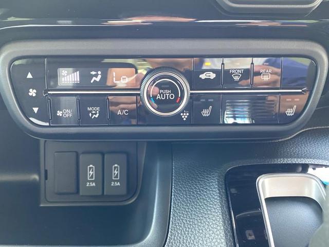 L LED/プッシュスタート/オートスライドドア//電動スライドドア/車線逸脱防止支援システム/パーキングアシスト バックガイド/ヘッドランプ LED/EBD付ABS/横滑り防止装置 登録/届出済未使用車(15枚目)