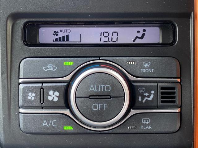 G ナビTVBモニター/車線逸脱防止支援システム/パーキングアシスト バックガイド/ヘッドランプ LED/EBD付ABS/横滑り防止装置/アイドリングストップ/ルーフレール LEDヘッドランプ(15枚目)