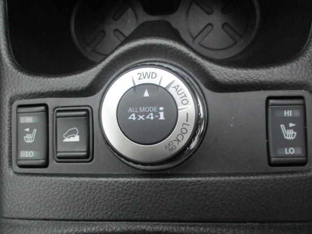 4WD 20XtエマブレPKGフルセグ(15枚目)