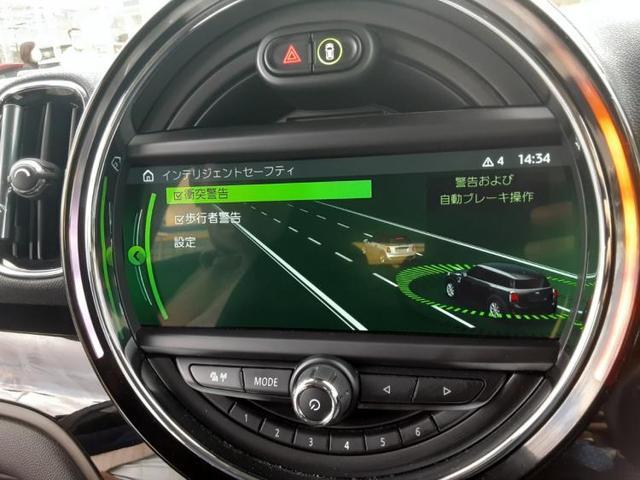 クーパーD クロスオーバー 修復歴無 バックモニター ETC ワンオーナー 衝突安全装置 横滑り防止装置 盗難防止システム 純正ナビ ルーフレール エアバッグ ABS アルミホイール 純正 17インチ ヘッドランプ HID(10枚目)