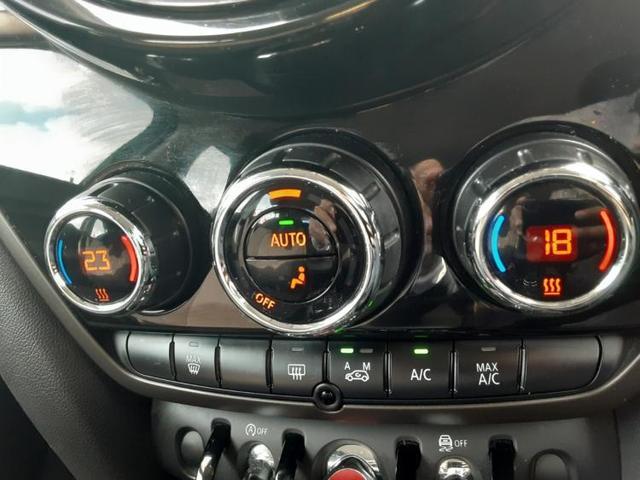 クーパーD クロスオーバー 修復歴無 バックモニター ETC ワンオーナー 衝突安全装置 横滑り防止装置 盗難防止システム 純正ナビ ルーフレール エアバッグ ABS アルミホイール 純正 17インチ ヘッドランプ HID(11枚目)