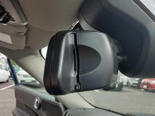 クーパーD クロスオーバー 修復歴無 バックモニター ETC ワンオーナー 衝突安全装置 横滑り防止装置 盗難防止システム 純正ナビ ルーフレール エアバッグ ABS アルミホイール 純正 17インチ ヘッドランプ HID(12枚目)
