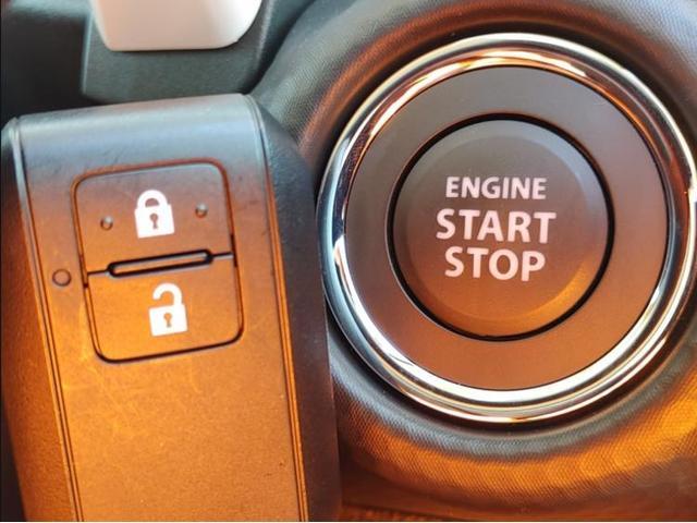 ハイブリッドX スズキセーフティサポート/LEDヘッドライト/届出済未使用車(12枚目)