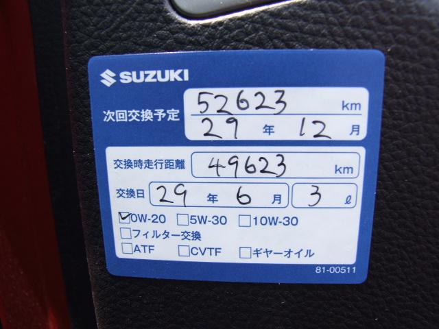 スズキ スイフト XG-DJE 3型
