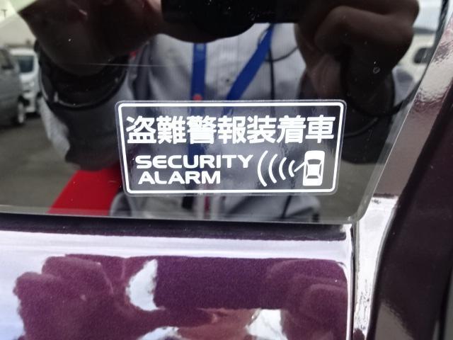 盗難防止装置付き。