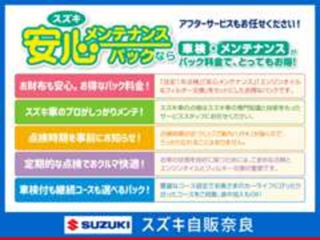 L 2型 シートヒーター CDオーディオ(28枚目)