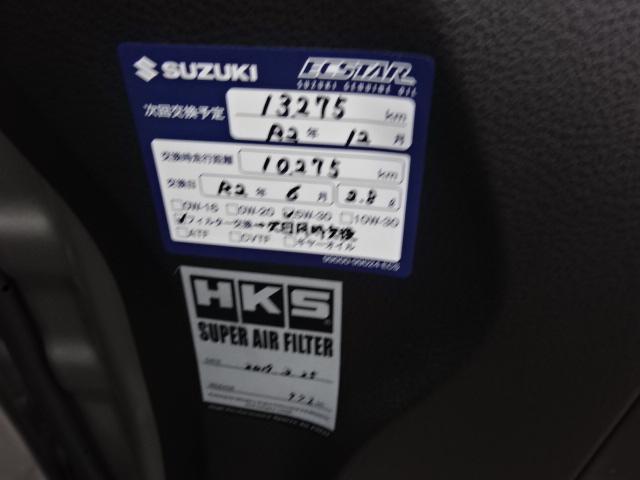 ワークス 2型 RBS ナビ バックカメラ ETC(26枚目)