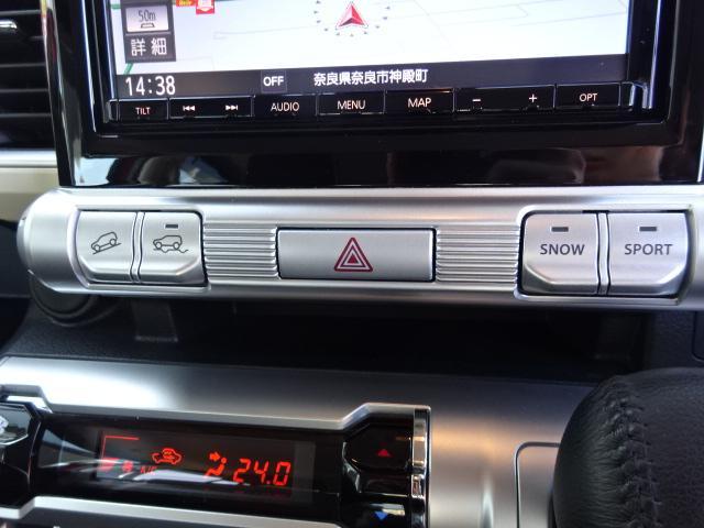 HYBRID MZ 4WD ナビ ETC バックカメラ(36枚目)