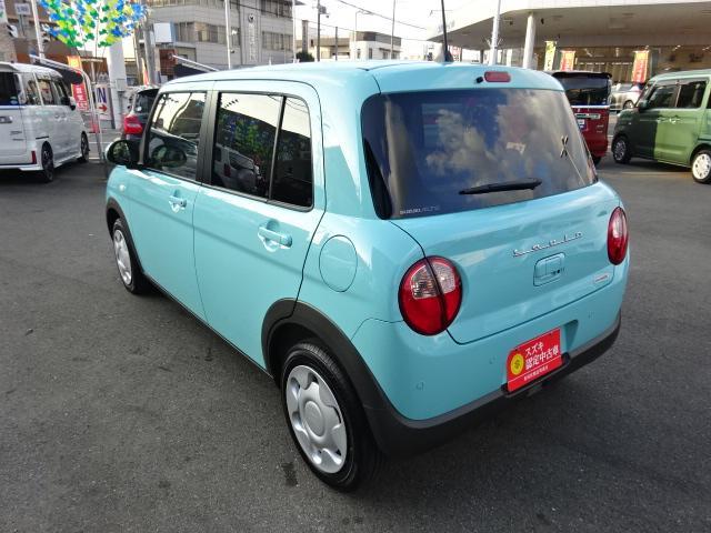 S 2型(3枚目)