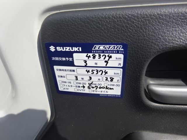 KCスペシャル 3型 AT 2WD(18枚目)