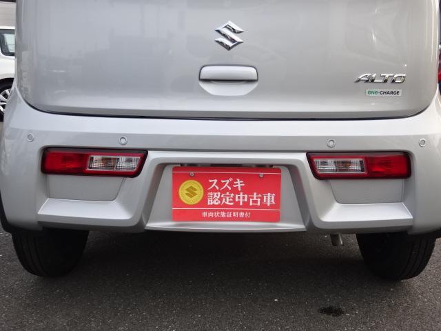 L 3型(10枚目)