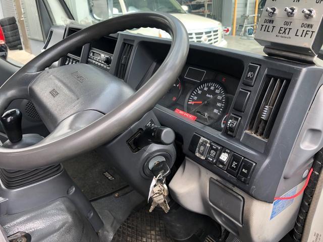 「マツダ」「タイタントラック」「トラック」「滋賀県」の中古車33