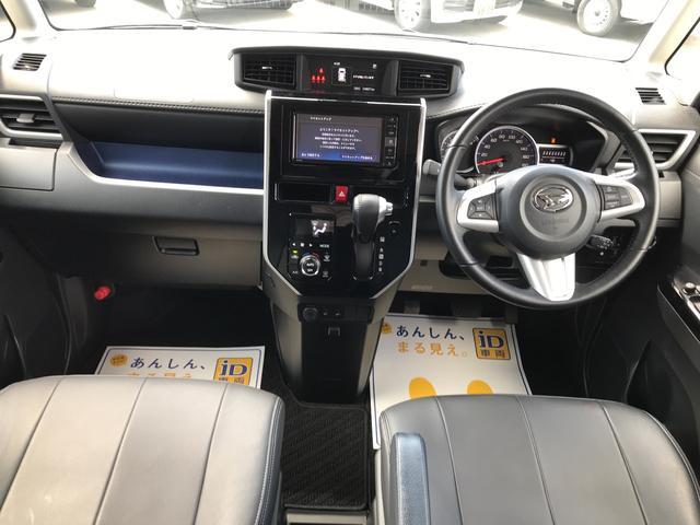 「ダイハツ」「トール」「ミニバン・ワンボックス」「滋賀県」の中古車3