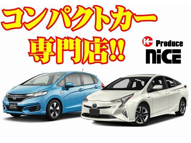 トヨタ プリウス S フォグライト ETC 純正CDデッキ