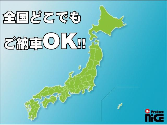全国 北海道から沖縄まで納車実績1000台以上!遠方の方でも安心してご購入できるようにいたします。不明点&不安点は当店スタッフにお気軽にご質問ください☆お問い合わせは 072-623-9000 まで♪