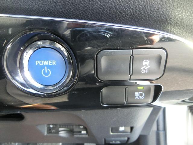S 安全ブレーキ・クルコンETCバックカメラ・LEDヘッド(11枚目)