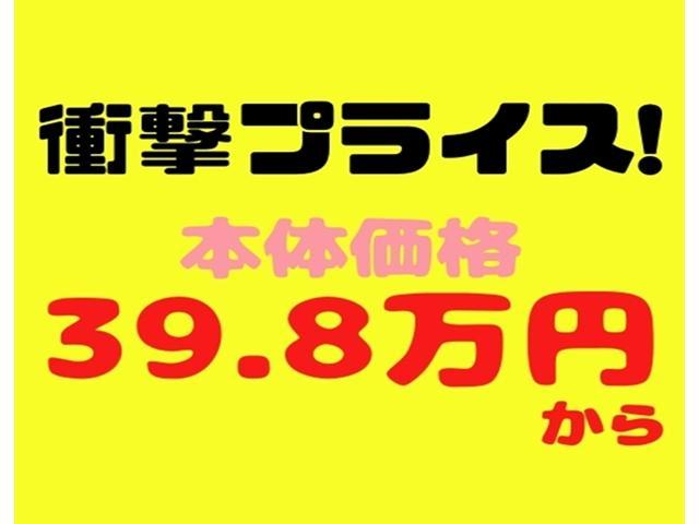 全国 北海道から沖縄まで納車実績1000台以上!遠方の方でも安心してご購入できるようにいたします。不明点&不安点は当店スタッフにお気軽にご質問ください☆お問い合わせは 072−623−9000 まで♪
