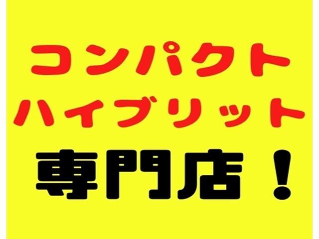 G プッシュスタート・シートヒーター・純正ナビ・バックカメラ(2枚目)