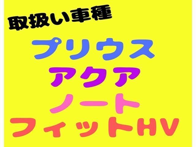 XG 純正オーディオ・ETC・プッシュスタート・スマートキー(3枚目)