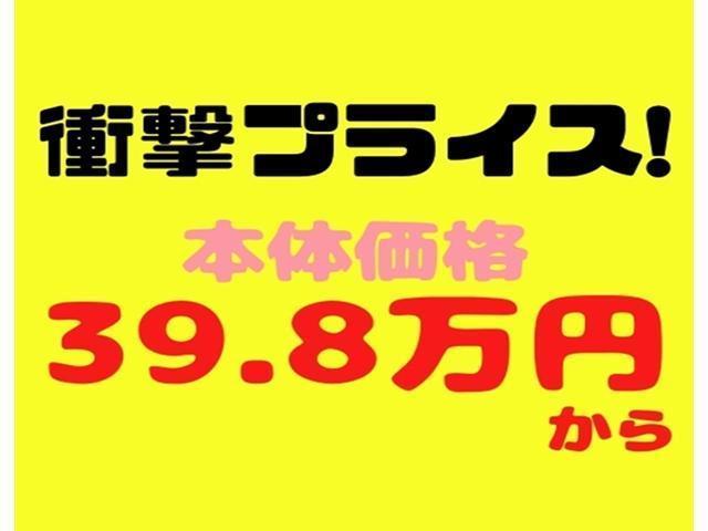 XG 純正オーディオ・ETC・プッシュスタート・スマートキー(4枚目)