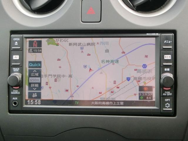 X 安全ブレーキ・純正SDナビ・ワンセグ・Bluetooth(12枚目)