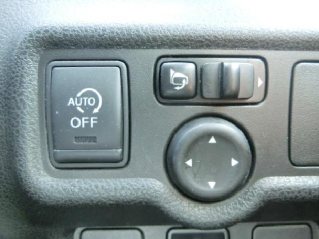 アイドリングストップ機能付き☆信号待ちなどアイドリング状態の時にエンジンが停止し、ガソリンの使用の節約になります♪
