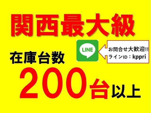 「日産」「ノート」「コンパクトカー」「大阪府」の中古車4