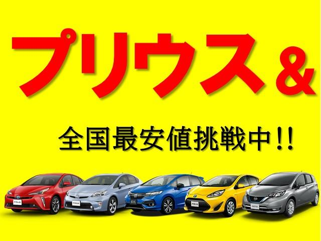 「ホンダ」「フィット」「コンパクトカー」「大阪府」の中古車2