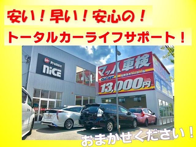 「ホンダ」「フィット」「コンパクトカー」「大阪府」の中古車5
