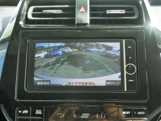 S 安全ブレーキ・クルコン・オートハイビーム・LEDヘッドライト・フォグライト・シートカバー付き・プッシュスタート・ETC・バックカメラ・純正HDDナビ・Bluetooth・フルセグTV(11枚目)