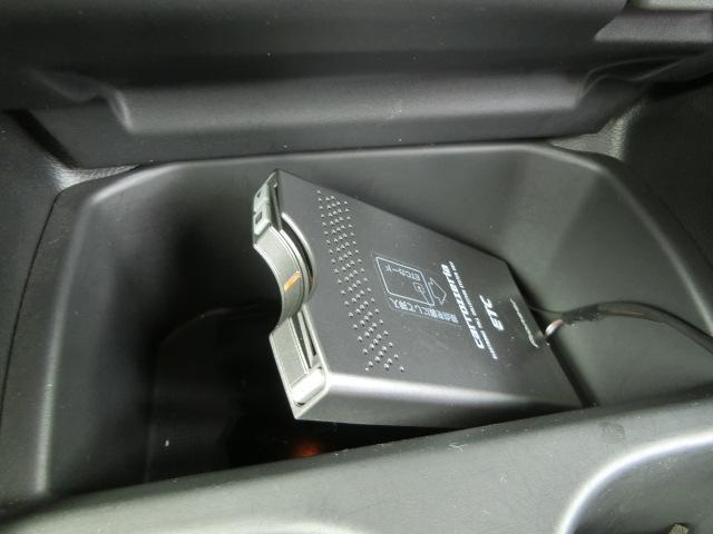 Fパッケージ リアセンサー・ETC・Bカメラ・プッシュスタート・スマートキー・メモリーナビ・フルセグTV・オートエアコン・プッシュスタート・アイドリングストップ・15インチタイヤ(12枚目)