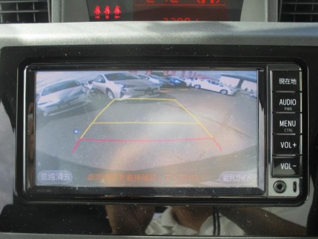 X S 安全ブレーキ・純正ナビ・Bluetooth・ワンセグ・SDカード再生・ETC・Bカメラ・プッシュスタート・スマートキー・片側パワースライドドア・ハロゲンヘッドライト・フルフラットシート(11枚目)