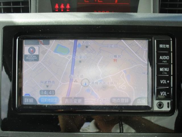 X S 安全ブレーキ・純正ナビ・Bluetooth・ワンセグ・SDカード再生・ETC・Bカメラ・プッシュスタート・スマートキー・片側パワースライドドア・ハロゲンヘッドライト・フルフラットシート(12枚目)