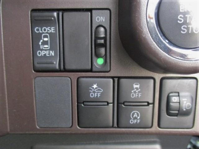 X S 安全ブレーキ・純正ナビ・Bluetooth・ワンセグ・SDカード再生・ETC・Bカメラ・プッシュスタート・スマートキー・片側パワースライドドア・ハロゲンヘッドライト・フルフラットシート(13枚目)