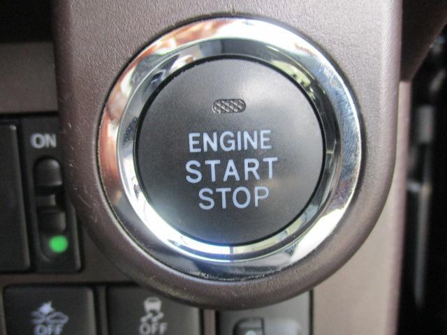 X S 安全ブレーキ・純正ナビ・Bluetooth・ワンセグ・SDカード再生・ETC・Bカメラ・プッシュスタート・スマートキー・片側パワースライドドア・ハロゲンヘッドライト・フルフラットシート(14枚目)