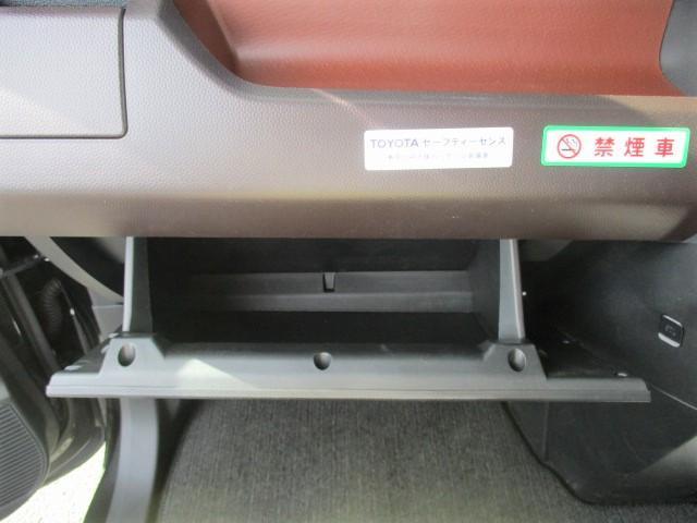 X S 安全ブレーキ・純正ナビ・Bluetooth・ワンセグ・SDカード再生・ETC・Bカメラ・プッシュスタート・スマートキー・片側パワースライドドア・ハロゲンヘッドライト・フルフラットシート(24枚目)