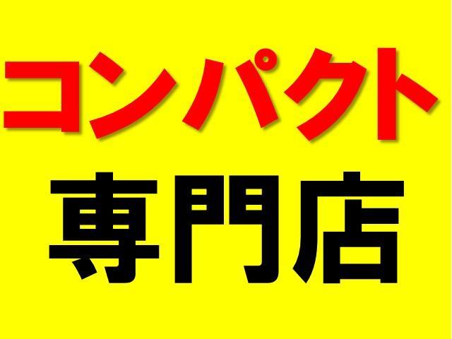 Fパッケージ 純正オーディオデッキ・プッシュスタート・スマートキー・オートエアコン・ウィンカードアミラー・ハロゲンヘッドライト(3枚目)