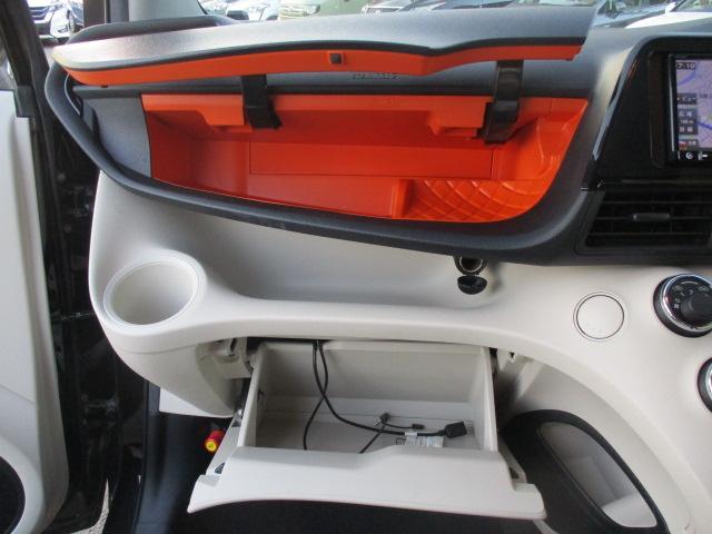X ETC・バックカメラ・カロッツェリアメモリーナビ・Bluetooth・両側スライド片側電動ドア・キーレスエントリー・アイドリングストップ・3列シート・プロジェクターヘッド(23枚目)