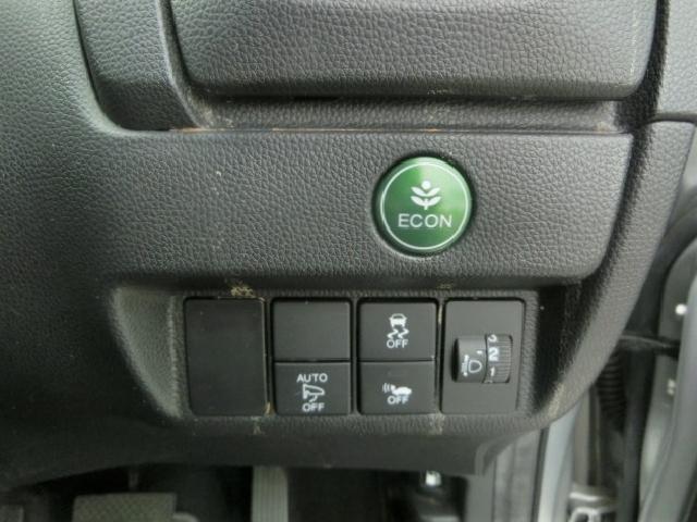 Fパッケージ 安全ブレーキ・純正メモリーナビ・Bluetooth・ワンセグ・ETC・プッシュスタート・スマートキー・オートエアコン・ハロゲンヘッドライト・ウィンカーミラー(14枚目)
