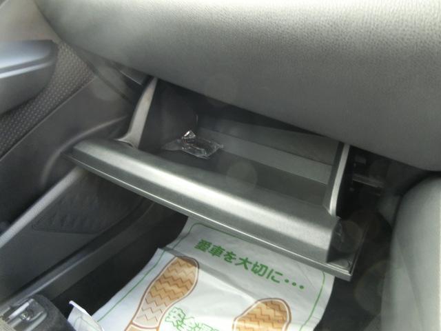 S-T LEDパッケージ 安全ブレーキ・モデリスタフロントスポイラー・9型純正ナビ・Bluetooth・地デジ・クルコン・オートハイビーム・LEDヘッドライト・Bカメラ・ETC・純正17AW・スマートキーウインカーミラー(25枚目)