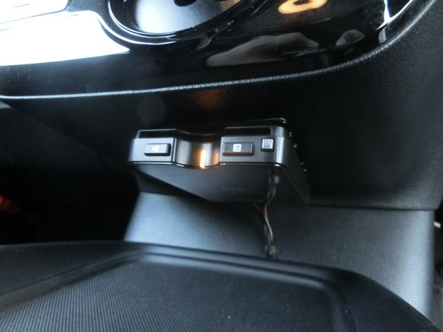 S 安全ブレーキ・クルコン・コーナーセンサー・LEDヘッドライト・オートハイビーム・プッシュスタート・ETC・Bカメラ・三菱メモリーナビ・Bluetooth(12枚目)