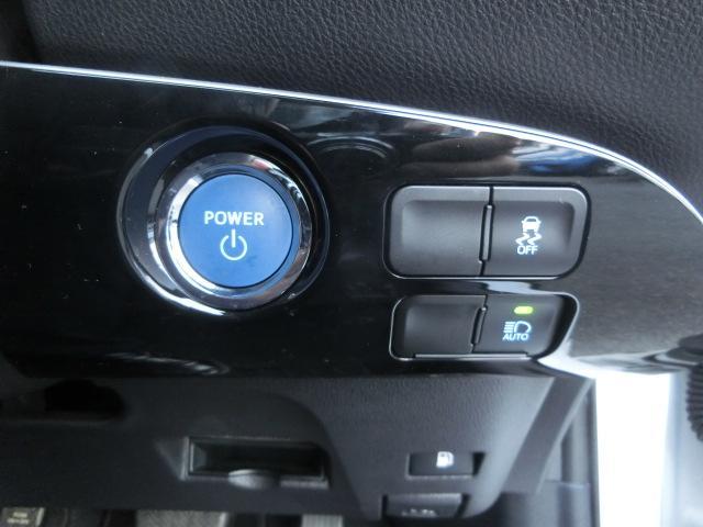 S 安全ブレーキ・クルコン・コーナーセンサー・LEDヘッドライト・オートハイビーム・プッシュスタート・ETC・Bカメラ・三菱メモリーナビ・Bluetooth(13枚目)