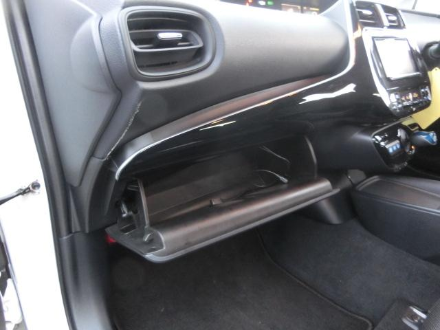 S 安全ブレーキ・クルコン・コーナーセンサー・LEDヘッドライト・オートハイビーム・プッシュスタート・ETC・Bカメラ・三菱メモリーナビ・Bluetooth(23枚目)