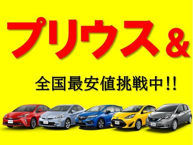 S 安全ブレーキ・クルコン・純正SDナビ・Bluetooth・AUX・LEDヘッドライト・オートハイビーム・スマートキー・オートエアコン・ウインカーミラー・15インチアルミ(2枚目)