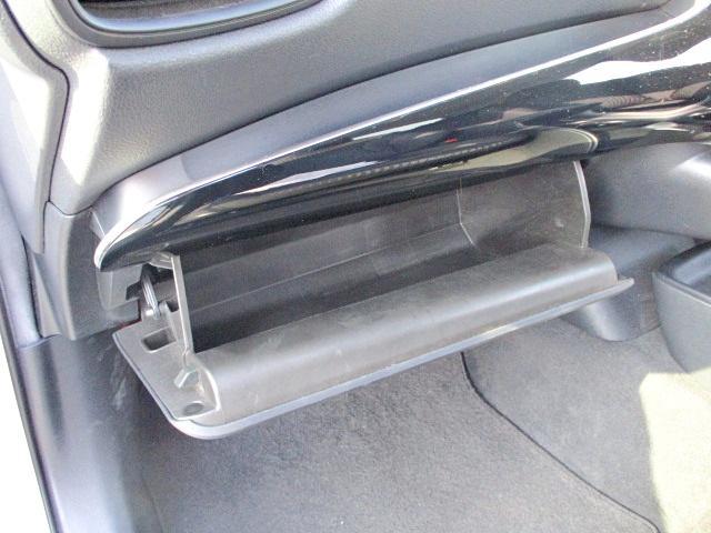 S 安全ブレーキ・クルコン・純正SDナビ・Bluetooth・AUX・LEDヘッドライト・オートハイビーム・スマートキー・オートエアコン・ウインカーミラー・15インチアルミ(24枚目)