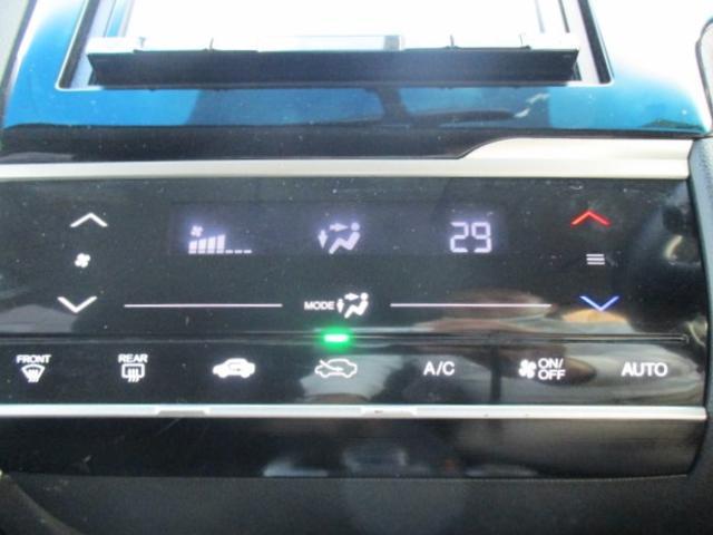 【オートエアコン】お好みの温度調節ができ、オールシーズン快適なカーライフを送れます♪