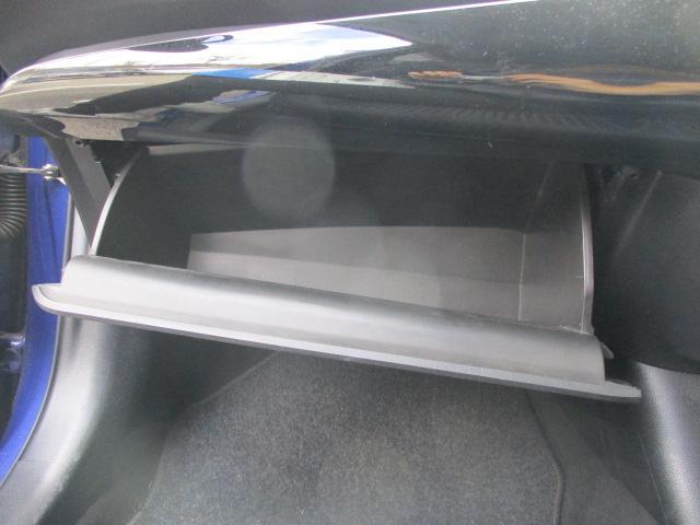 S 安全ブレーキ・クルーズコントロール・ETC・オーディオデッキ・フォグライト・LEDヘッドライト・オートハイビーム・スマートキー・オートエアコン・ウインカードアミラー(22枚目)