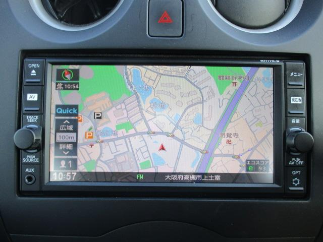 X 後期型・全周囲カメラ・純正ナビ・Bluetooth・安全ブレーキ・コーナーセンサー・デジタルインナーミラー・スマートキー・プロジェクターヘッドライト・ウインカーミラー(11枚目)